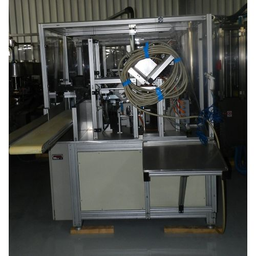 Pouch filling machine,